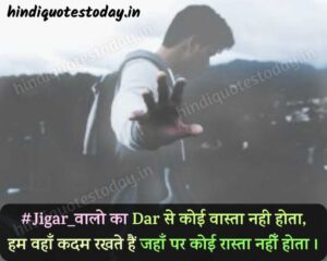 Read more about the article 2 line shayari in hindi attitude boy