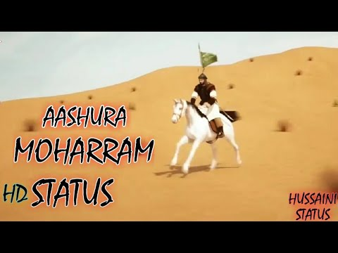 You are currently viewing AASHURA STATUS/HUSSAINI STATUS