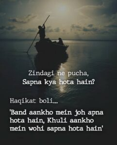 """Read more about the article Ankahii Baateinn on Instagram: """"Sapna… . Follow @ankahii_baateinn For More Amazing Content! ✌️ . #shayri #hindi #hindiwriter #poetry #india #quotes #instaquote…"""""""