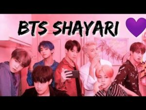 Read more about the article BTS TikTok Viral Shayri