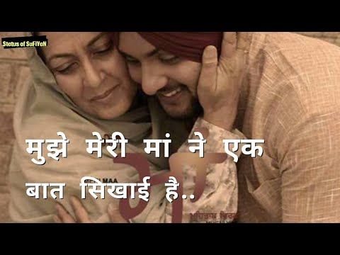 You are currently viewing Be Happy & Life Motivational Whatsapp Status Shayari Quotes
