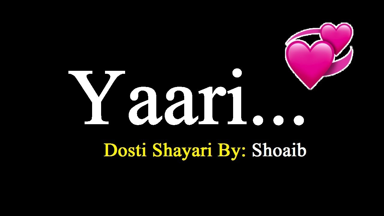 You are currently viewing Beautiful Dosti Shayari ❤️ ❤️👫👬 Friendship Poetry by Shoaib
