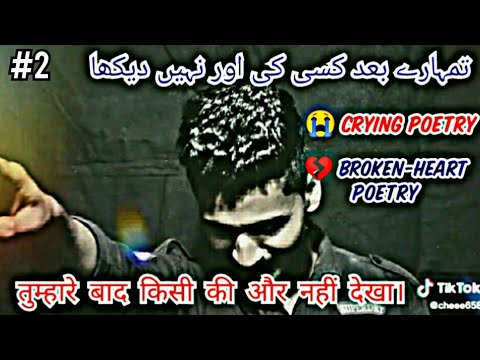 You are currently viewing Best Collection Of Poetry Of Breakup😭 ||Sad😔 Poetry|| ||Heart-broken💔 Poetry|| ||Altaf Cheeta||