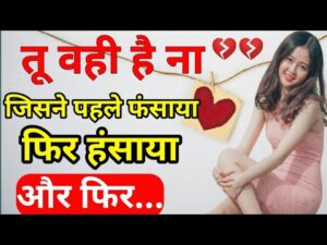 Read more about the article Best Gulzar shayari | Gulzar shayari | Gulzar poetry | Hindi shayari | Best Hindi Shayari, #gulzar