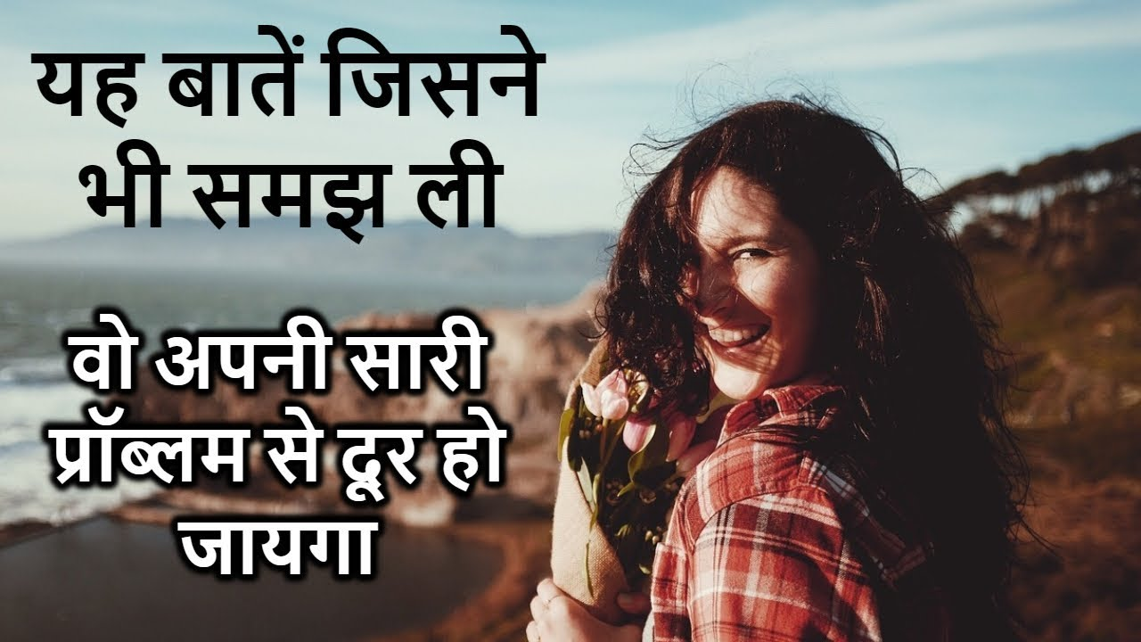 You are currently viewing Best Heart Touching Lines and Inspiring Quotes in Hindi – Peace Life Change