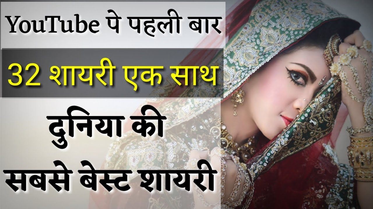 You are currently viewing Best Motivational inspirational shayari compilation   इबादत IBADAT NEW LIFE.