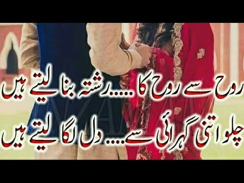 You are currently viewing Best Urdu 2 Line poetry   Best Sad Poetry   Heart touching poetry /Best Sad Poetry /Rehan Shayari