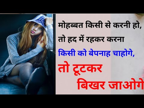You are currently viewing Best gulzar shayari | gulzar shayari in hindi | best hindi shayari | gulzar poetry | best shayari