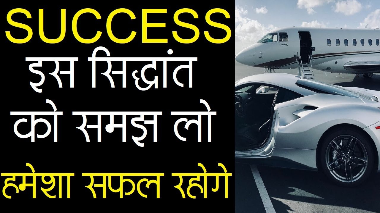 You are currently viewing Best motivational video in hindi by Praveen Jain Kochar  👍Motivational quotes 📚Life Changing speech