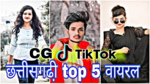 Read more about the article Cg tiktok video viral 2021!!cg reels video 2021!!viral cg!!