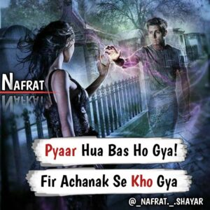 """Read more about the article 💘 DIL NAHI HE 💘 on Instagram: """".@_nafrat._.shayar 😋…Like Comment Share…😋 . 👍…Mention Your Friends…👍 . 🛎️… Turn On Post Notification…🛎️ . 😘…If You Repost…"""""""