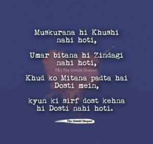 Read more about the article Dost khna hi dosti nhi hoti