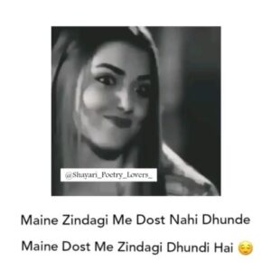 Read more about the article Dosti  😍❤