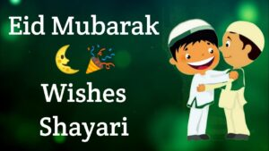 Read more about the article Eid Mubarak Wishes Shayari Quotes Status