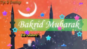 Read more about the article Eid al-Adha 2020 or Bakrid 2020: Send quotes, wishes, Whatsapp Messages