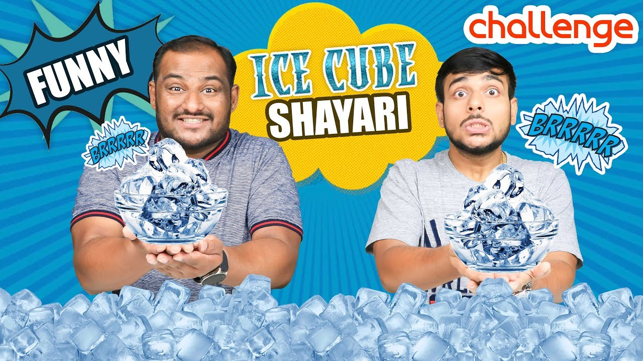 You are currently viewing FUNNY ICE CUBE SHAYARI CHALLENGE   Ice Challenge   Brother Vs Brother   Viwa Brothers