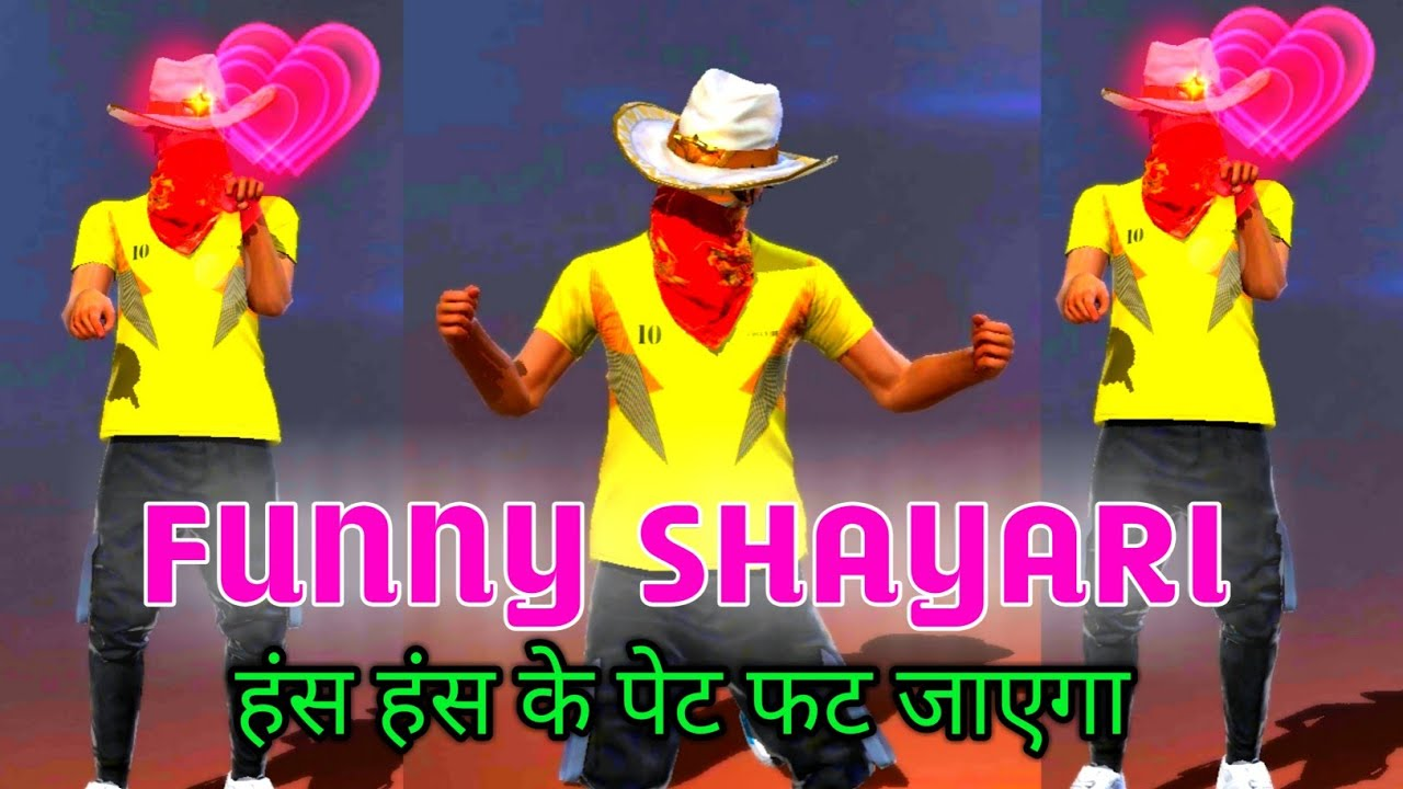 You are currently viewing Funny Shayari On Free Fire