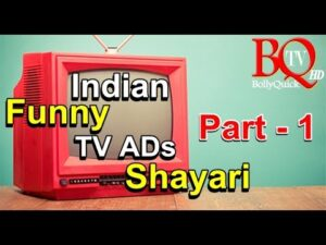 Read more about the article Funny Shayari (Part 2) | Indian TV Ads Funny Shayari | Comedy Hindi Shayari