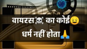 Read more about the article Godi Media Exposed Shayari Quotes   True Reality   Virus LockDown Quotes