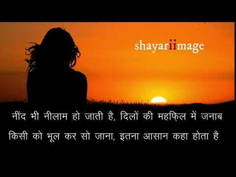 You are currently viewing Gulzar Shayari    Best Gulzar Shayari by shayari image