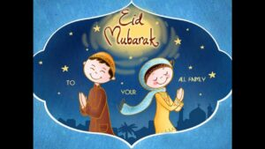 Read more about the article Happy Bakra Eid 2015 – SMS Wishes Quotes Wallpapers