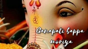 Happy Ganesh Chaturthi wishes,statuses,message: Vinayaka Chaturthi Quotes and photos for locved ones