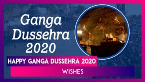 Read more about the article Happy Ganga Dussehra 2020 Wishes: WhatsApp Messages, Images and Greetings to Share on Gangavtaran