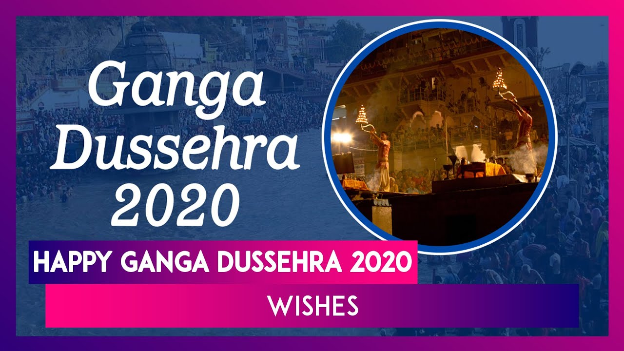 You are currently viewing Happy Ganga Dussehra 2020 Wishes: WhatsApp Messages, Images and Greetings to Share on Gangavtaran