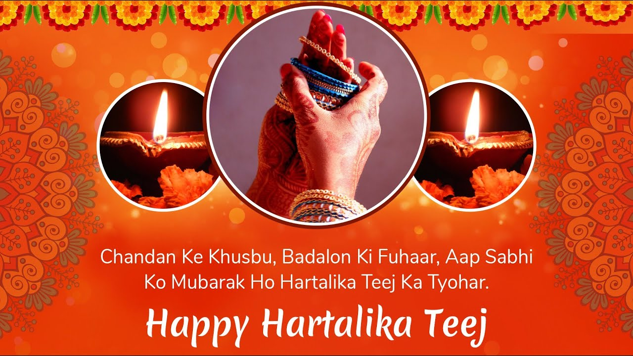 You are currently viewing Happy Hartalika Teej Greetings Wishes Messages Quotes WhatsApp Status Fb Status #happyteej