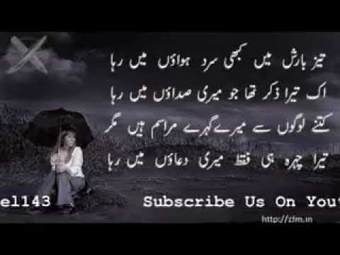 You are currently viewing Heart Touching Collection of Two Line Poetry Urdu sad Shyari 2 Line shayri Rj Adeel Hassan