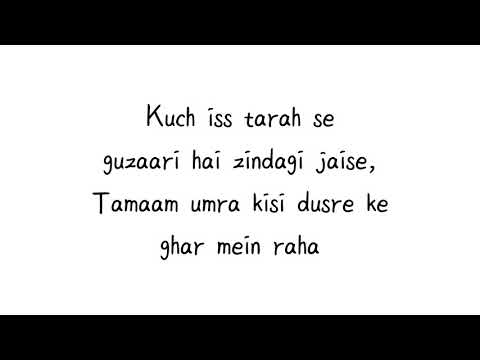 You are currently viewing Heart touching shayaris about life   Sad shayaris   Shayaris about life   Shayari status