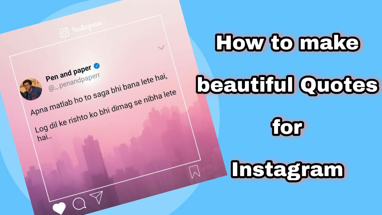 You are currently viewing How to make quotes for instagram | Hindi | EASY | Twitter Quotes | Pen and paper