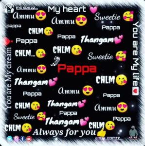 Read more about the article #😢I miss You Iam waiting for you çhélla😢I miss You By Raju Bhai🔥 on ShareChat – WAStickerApp, Status, Videos and Friends