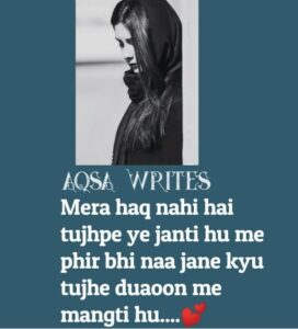 Read more about the article Ishq me pagal