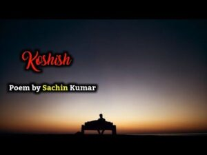 Read more about the article Koshish poem by Sachin Kumar   motivational quotes for students in hindi status   The Sachin Kumar