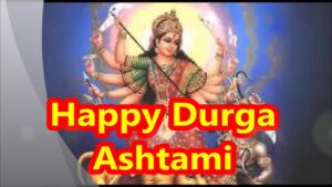 Read more about the article Latest Happy Durga Ashtami 2015 E-card, video wishes, Greetings, Quotes, Whatsapp message