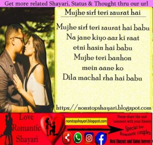 Read more about the article Latest good night shayari for couples || Latest romantic status and shayari for girlfriend || Best romantic and love shayar||Top 10 good night shayari and status image and picture for Facebook  Instagram and Whatsapp