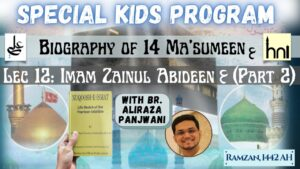 Read more about the article Lec 12 – Imam Zainul Abideen (a.s.) Part 2 – Life History of 14 Maa'soomeen (a.s.)