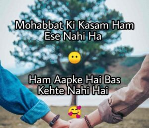 Read more about the article Love Quotes In Hindi Love Quotes With Images