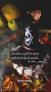 Read more about the article Mere Bhole Bhandari 🙏❤🙏 #🚩 अमरनाथ धाम🚩 अमरनाथ धाम 🙏🏻 By Ananya Choudhary dream girl ❤❤ on ShareChat – WAStickerApp, Status, Videos and Friends