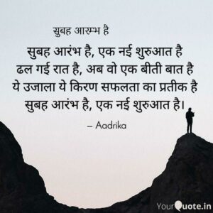 Read more about the article Morning motivation  #motivation #WednesdayMotivation #wednesdaythought #poetry #