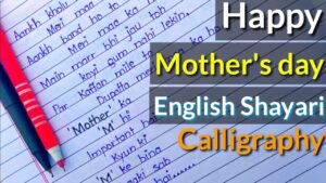 Read more about the article Mother's day Shayari English writing    Calligraphy    DEVA Calligraphy [DC]