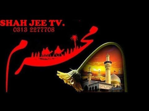 You are currently viewing Muharram status YOUM E ASHORE