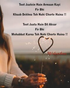 """Read more about the article -N.K. writes on Instagram: """"  Haina!!  🍁-NK . ~Turn on post notifications ~Keep Loving💗 . #nk #nkwritess #nkwrites #likeforlikes #follow #comment #share #tag #mention…"""""""
