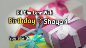 Read more about the article New Happy Birthday Shayari in Hindi   Happy Birthday Wishes Video   जन्मदिन शायरी   Notty Shayar