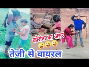 Read more about the article New Viral Comedy Videos    Best Funny Videos    Trending Vigo Videos Compilation   