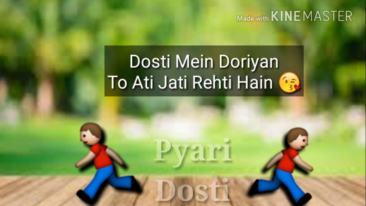 You are currently viewing New shayari Dosti mein Dhuria to friendship poetry UrduHindi Heart Touching 2019 12k views+