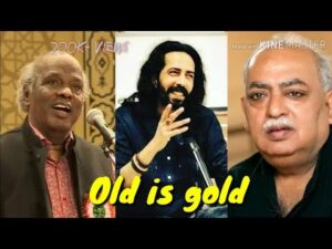 Read more about the article Old is gold. Indian Talent collection   New viral most funny and hindi shayari videos   ❤️💓💋💘😄