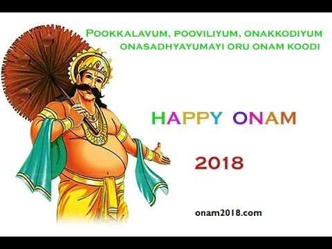 You are currently viewing Onam 2018   Wishes   Festival   Pookalam   Quotes   Status   When Is Onam