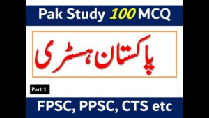 Read more about the article Pak Study 100 Most Repeated MCQ || Part One